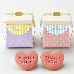 thank you  クッキー  プチギフト SweetBox(Thank youクッキー) 人気 退職 格安 かわいい 結婚式 ウェディング ブライダル パーティー ノベルティー 退職 お礼 激安 二次会 お菓子 クッキー