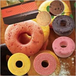 ドーナツ Assorted Sweets ベイクドドーナツセット LL-B 【引き菓子】ドーナツ バウムクーヘン クッキー 引出物 内祝 ギフト 結婚式 ウェディング 出産 内祝