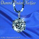 ダイヤモンドネックレス(レディース) ダイヤモンド ネックレス K18WG ホワイトゴールド 大粒天然ダイヤ 0.2ctUP ペンダント/鑑別書付き