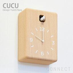 鳩時計 LEMNOS(レムノス)/CUCU(クク)鳩時計 置時計 壁掛け時計 掛け時計 カッコー時計 【送料無料】