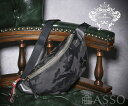 オロビアンコ ウエストバッグ(メンズ) 【選べるノベルティ付】 Orobianco オロビアンコ Light Camouflage DINOSAURO ウエストバッグ(カラー:ブラック)92218