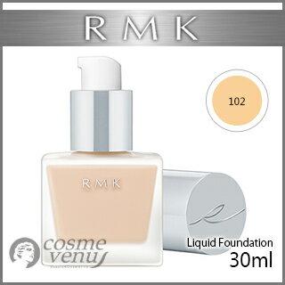 【メール便可】RMK リクイドファンデーション #102 30ml SPF14PA++【リニューアル】