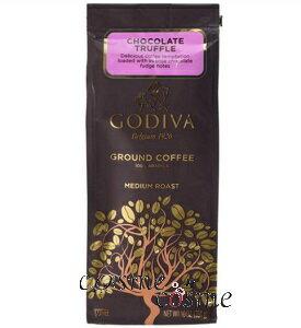 クーポン配布中♪ゴディバ コーヒー チョコレートトリュフ 284g【賞味期限2019年6月25日】