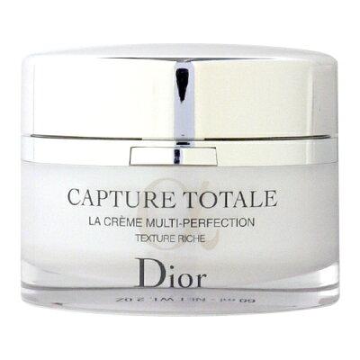 クリスチャンディオール Christian Dior カプチュール トータル リッチ クリーム 60mL