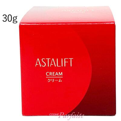 アスタリフト/ASTALIFT クリームS 30g [クリーム]:【宅急便対応】
