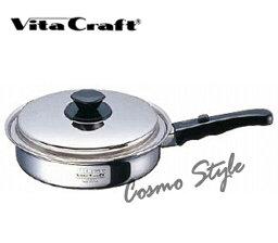 フライパン ビタクラフト ウルトラ フライパン(IH対応) 27cm (6-0021-0503) [業務用][Vitacraft][送料無料]