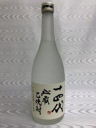 十四代 秘蔵純米焼酎 十四代 秘蔵乙焼酎 25度 720ml (高木酒造)(山形県)