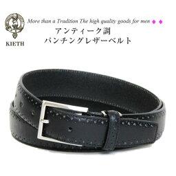 キース KIETH (キース) メンズ ベルト ビジネス メンズベルト 本革 日本製 アンティーク調 KE21268