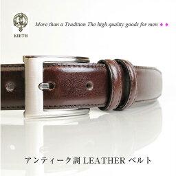 キース ベルト メンズ ビジネス 本革 ダークブラウン レザー メンズベルト ギフト ビジョウ 牛革 KIETH キース 日本製 KE21114