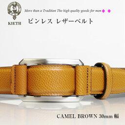 キース 穴なし メンズベルト 本革 ベルト 無段階 キャメル キャメルブラウン メンズ ビジネスベルト 日本製 KIETH キース ビジネス スコッチ 型押し レザー サイズ調整フリー ギフト KE21349