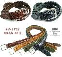 ホワイトハウスコックス 革ベルト メンズ (ホワイトハウスコックス) Whitehouse Cox #P-1127 Mesh Belt(メッシュベルト/フルグレインカウハイド/牛革/Dress Belt/幅32mm/英国製/真鍮製バックル/男女兼用/ドレス/ビジネス/本革/ギフト/黒/ネイビー/取り寄せ可/送料無料)