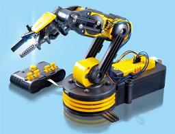 ロボット グリッパーアームロボット ロボット工作 / 夏休み 工作キット 組み立て 知育教材 小学生 小学校 実験 機械 ラジコン