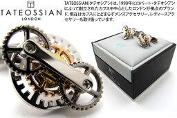 タテオシアン(カフス) TATEOSSIAN タテオシアン TRIO GEAR RHODIUM PLATED CUFFLINKS トリオギア カフス (ロジウム) 【カフスボタン カフリンクス】
