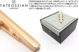 TATEOSSIAN ネクタイピン TATEOSSIAN タテオシアン GRID ROSE GOLD TIE CLIP(44mm) グリッドタイバー(ローズゴールド)【タテオシアン正規取扱】【送料無料】【タイピン タイクリップ】【ブランド】