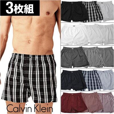 【3枚セット】カルバンクライン トランクス メンズ woven Calvin Klein 下着 パンツ 無地 チェック柄 CK カルバン 前開き 福袋 3枚組 まとめ買い プチギフト 誕生日プレゼント 男性 彼氏 父 ギフト 新生活 記念日 おしゃれ