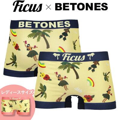 BETONES/ビトーンズ×FICUS/フィークス ボクサーパンツ メンズ 下着 HULA フラダンス リゾート 南国 アロハ オシャレ かわいい 水着インナー プチギフト 誕生日プレゼント 彼氏 父 男性 旦那 ギフト 送料無料