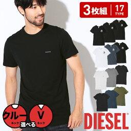 ディーゼル 【11%OFF】【3枚セット】DIESEL ディーゼル クルーネック 半袖 Tシャツ メンズ Essentials かっこいい 綿 3枚組 ブランド 綿 男性 プチギフト 父の日 誕生日プレゼント 父 ギフト 記念日 SS0610