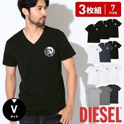 ディーゼル 【11%OFF】【3枚セット】DIESEL ディーゼル Vネック 半袖 Tシャツ メンズ Essentials かっこいい 綿100 3枚組 ブランド 綿 男性 プチギフト 父の日 誕生日プレゼント 父 ギフト 記念日 SS0610