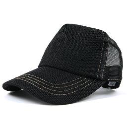 ビッグワッチ 帽子 メンズ 大きいサイズ L XL 無地 ヘンプキャップ BIGWATCH 黒ブラック メッシュキャップ 楽天BOX受取対象商品 CPM-09B
