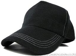 ビッグワッチ 大きいサイズ メンズ 帽子 フランネル キャップ BIGWATCH 黒 CPMCT-10 春 夏 秋 UVケア