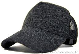 ビッグワッチ 大きいサイズ メンズ 帽子 L XL フランネル メッシュキャップ BIGWATCH チャコールグレー ブラック 帽子 キャップ ビッグワッチ 春 秋 冬