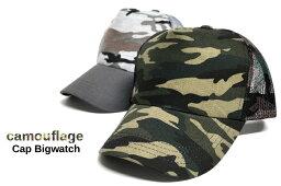 ビッグワッチ 送料無料 大きいサイズ 帽子 L XL カモ柄メッシュキャップ BIGWATCH 2色 グレーカモ グリーンカモ 迷彩柄 アーミー ミリタリー サバゲー メッシュキャップ ビッグサイズ ビッグワッチ 楽天BOX受取対象商品(メンズファッション) KCP-01