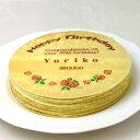 ミルクレープ 名入れバースデーミルクレープ(6号ホールケーキ)/お菓子にメッセージオリジナルスイーツ