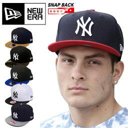 ニューエラ 【店内全品24%OFFセール】NEW ERA ニューエラ スナップバック キャップ【NY】【2トーン】【親子ペア2】SNAPBACK CAP【ベーシックモデル】定番 ニューヨーク ヤンキース バイカラー 9FIFTY メンズ 帽子 シンプルデザイン ストレートキャップ
