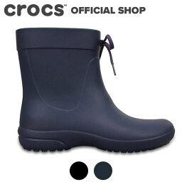 クロックス 【クロックス公式】フリーセイル ショーティー レイン ブーツ ウィメン Freesail Shorty Rain Boot/ crocs レディース レインブーツ 長ぐつ 長靴 ショート ベストセラー 【PR1】