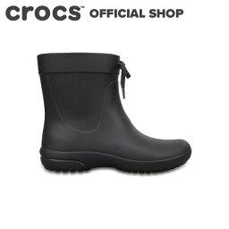 クロックス 【クロックス公式】フリーセイル ショーティー レイン ブーツ ウィメン Freesail Shorty Rain Boot/ crocs レディース レインブーツ 長ぐつ 長靴 ショート ベストセラー 【OOL】