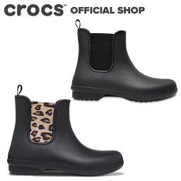クロックス 【クロックス公式】フリーセイル チェルシー ブーツ ウィメン Freesail Chelsea Boot/ crocs レディース 長靴 長ぐつ レインブーツ Rain【PR2】