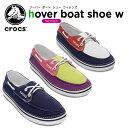 クロックス クロックス(crocs) フーバー ボート シュー ウィメンズ (hover boat shoe w) /レディース/女性用/シューズ/デッキシューズ/スニーカー/【50】[r]