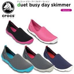 クロックス クロックス(crocs) デュエット ビジー デイ スキマー ウィメン(duet busy day skimmer w) /レディース/女性用/シューズ/スニーカー【30】[r]