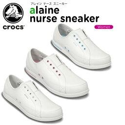 クロックス クロックス(crocs) アレイン ナース スニーカー(alaine nurse sneaker) /レディース/女性用/シューズ/スニーカー/医療用【30】[r]