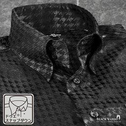 ドゥエボットーニ サテンシャツ ドゥエボットーニ チドリ 千鳥柄 スナップダウン ドレスシャツ ジャガード 光沢 パーティー メンズ mens(ブラック黒) 181712