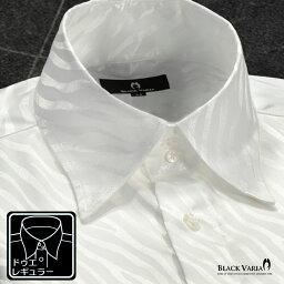 ドゥエボットーニ サテンシャツ ドレスシャツ ドゥエボットーニ ゼブラ柄 日本製 レギュラーカラー ジャガード パーティー メンズ mens(ホワイト白) 181722