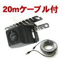 DreamMaker デジタルフォトフレーム バックカメラ 車載「CA-5T」[DreamMaker] バックカメラ 24v バックモニター リアカメラ 車載モニター 広角 トラック用品 小型 防水 バックアイカメラ