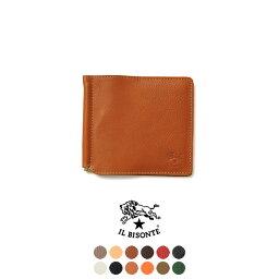 イルビゾンテ IL BISONTE イルビゾンテ レザー マネークリップ カードケース 財布・411621 (ユニセックス)【メール便可】 ギフト
