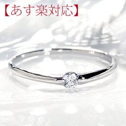 指輪 プレゼント 人気ブランドランキング ベストプレゼント