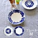 白山陶器 1,000円OFFクーポン配布中◆白山陶器 ブルーム プレート M 【Bloom】 【クッチーナ】