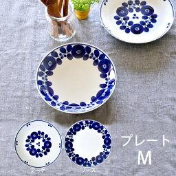 白山陶器 ポイント10倍◆白山陶器 ブルーム プレート M 【Bloom】 【クッチーナ】