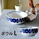 白山陶器 1,000円OFFクーポン配布中◆白山陶器 ブルーム ボウル L 【Bloom】 【クッチーナ】