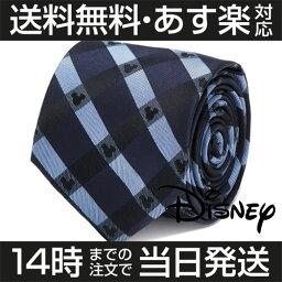 ディズニー  Disney ミッキーマウス ブルー チェック ネクタイメンズアクセサリーの通販ギフト プレゼント お祝い 結婚式 ビジネス 新生活 父の日 彼氏 夫 バレンタイン
