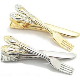 おもしろネクタイピン タイピン ネクタイピン ユニーク 面白 フォークとナイフ おしゃれなタイピン ネクタイピン 結婚式 オシャレ ストーン