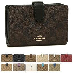 コーチ 財布(レディース) 【返品OK】コーチ アウトレット 二つ折り財布 シグネチャー レディース COACH F23553