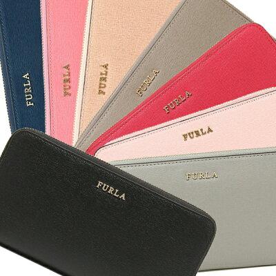 フルラ バビロン 長財布 レディース FURLA PR82 B30