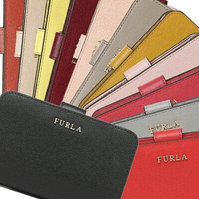 【36時間限定ポイント5倍】フルラ バビロン 折財布 レディース FURLA PR85 B30