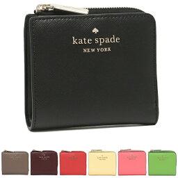 ケイト・スペード ニューヨーク 革二つ折り財布 レディース ケイトスペード 財布 二つ折り財布 アウトレット ステイシー レディース KATE SPADE WLR00143 【返品OK】