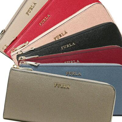 フルラ バビロン 長財布 レディース FURLA PS13 B30