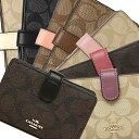 コーチ 財布(レディース) コーチ 財布 アウトレット COACH F23553 シグネチャー ミディアム コーナー ジップ ウォレット 二つ折り財布
